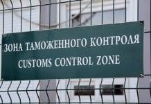 Rosyjskie embargo na bośniackie jabłka – z Polską w tle