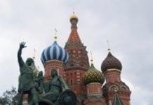 Po konferencji prasowej ZSRP w Moskwie