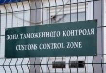 Skwapliwe zgody Moskwy