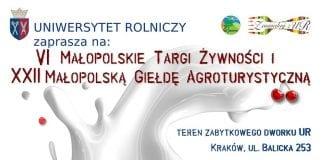 Targi i Giełda w Krakowie