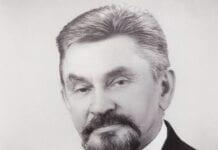 Prof. dr hab. Jerzy Adam Hortyński (1944-2021)